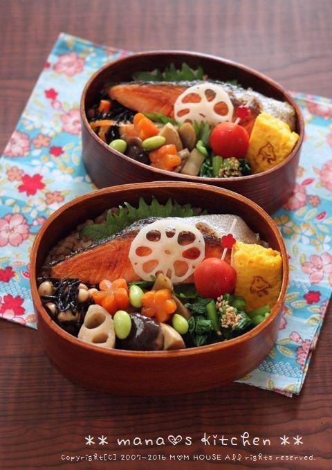 月曜鮭弁 ✿ 夏野菜チキンカレー♪_c0139375_114952.jpg