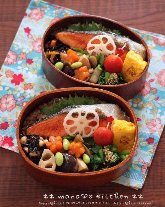 月曜鮭弁 ✿ 夏野菜チキンカレー♪_c0139375_1153896.jpg