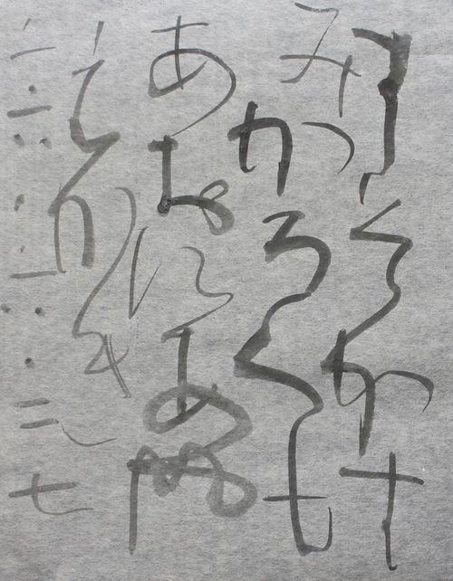 朝歌6月27日_c0169176_8391370.jpg