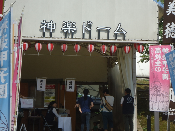 高校生の神楽甲子園_a0199979_2085594.jpg