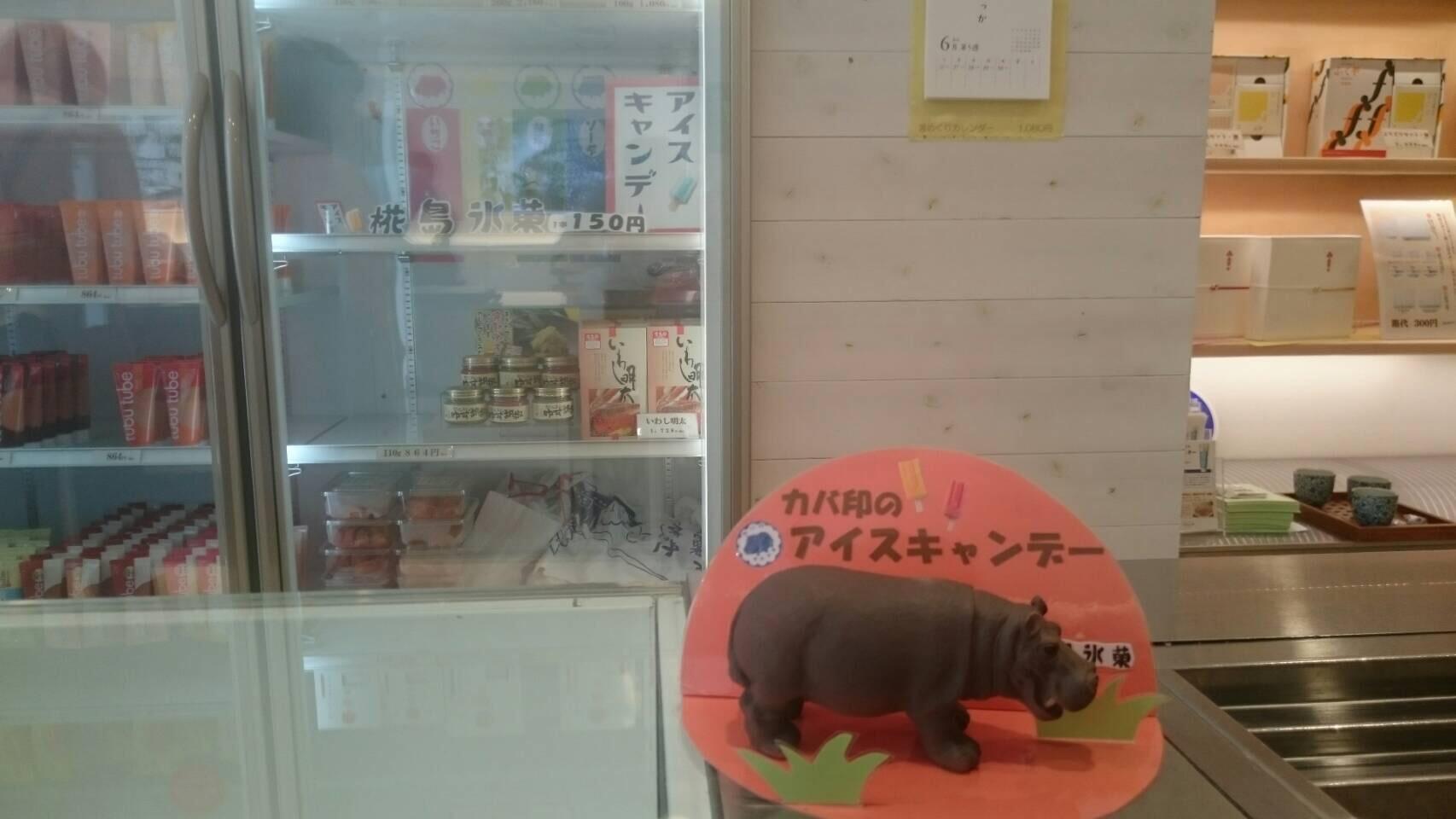 ふくや中州本店様にお邪魔しました♪_e0221583_124525.jpg