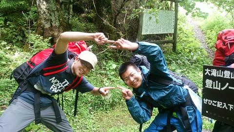 鍋冠山~大滝山~蝶ヶ岳~常念岳_d0237801_16184530.jpg