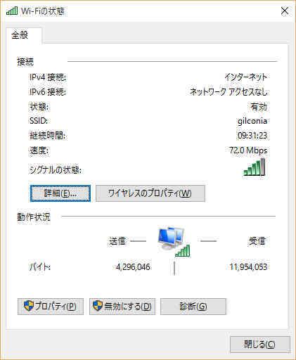激安スティック PC は安価なシンクライアント、VDI 導入の第一歩_a0056607_11002084.jpg