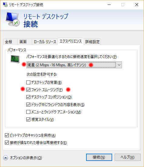 激安スティック PC は安価なシンクライアント、VDI 導入の第一歩_a0056607_11024341.jpg