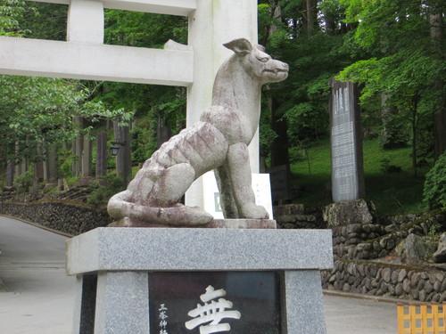 三峰神社と秩父神社へ_b0129807_17104467.jpg