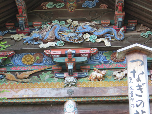 三峰神社と秩父神社へ_b0129807_17164976.jpg