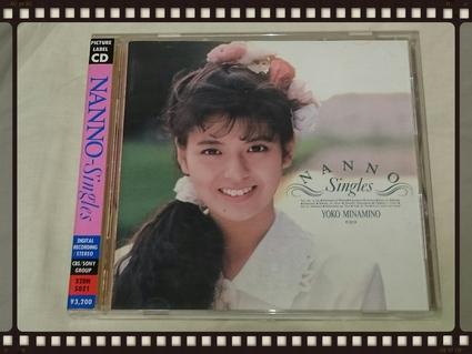 南野陽子 / NANNO - Singles_b0042308_1756239.jpg