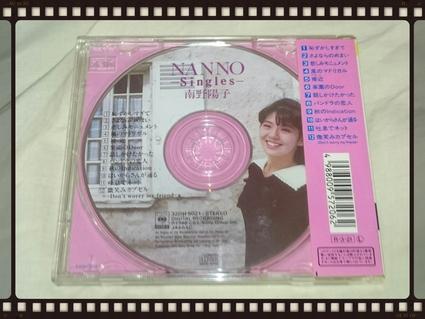 南野陽子 / NANNO - Singles_b0042308_17562711.jpg