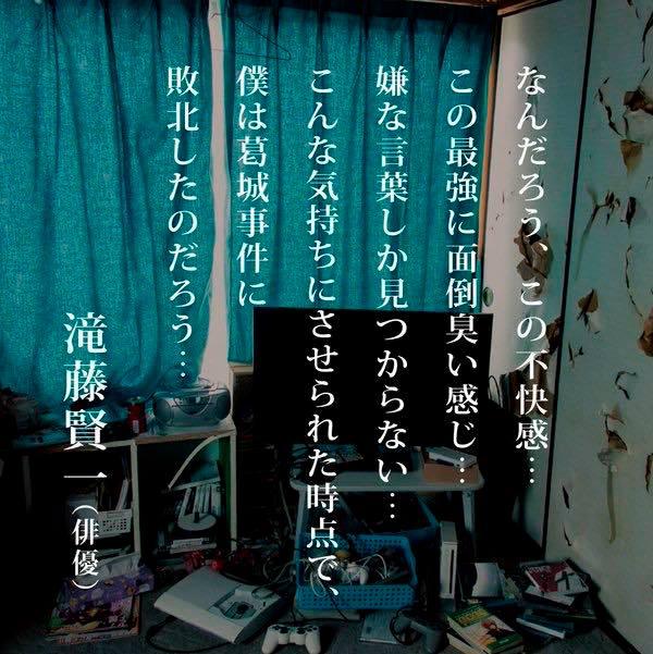 附属池田小事件」の悲劇は未だ終...