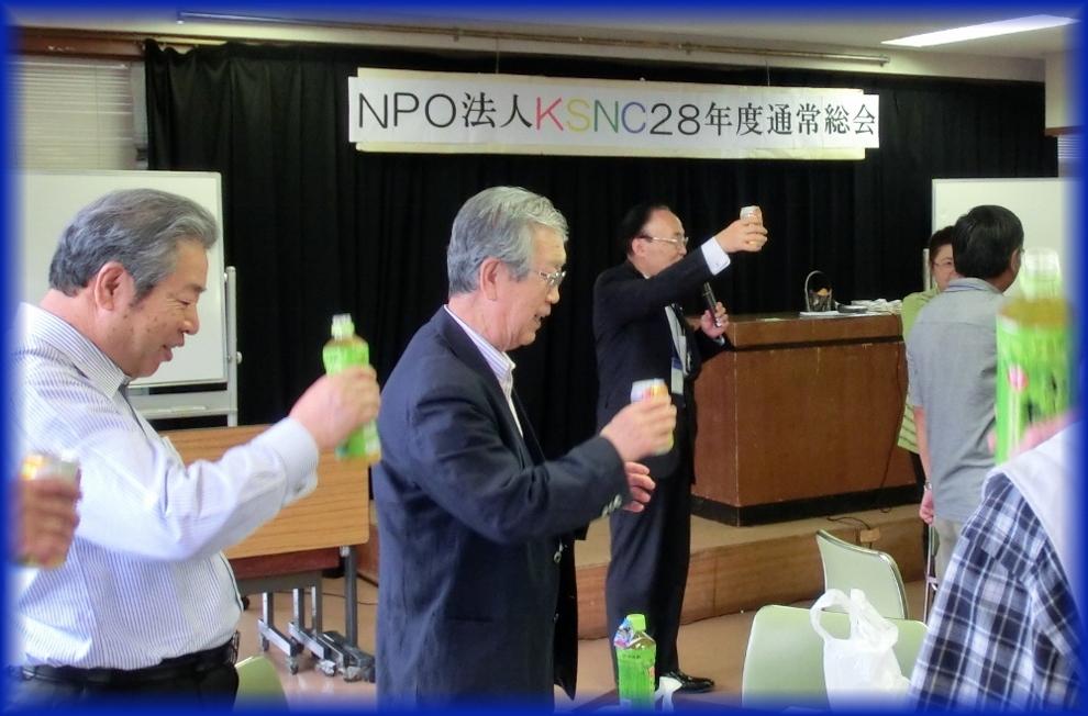 平成28年度通常総会・懇親会_b0289627_02024484.jpg