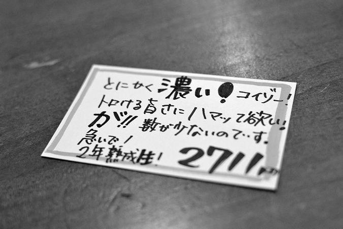 d0033131_18525704.jpg