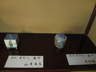 「古九谷修古祭」現代作家作品展_f0289632_6585480.jpg