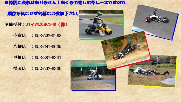 f0056935_10355016.jpg