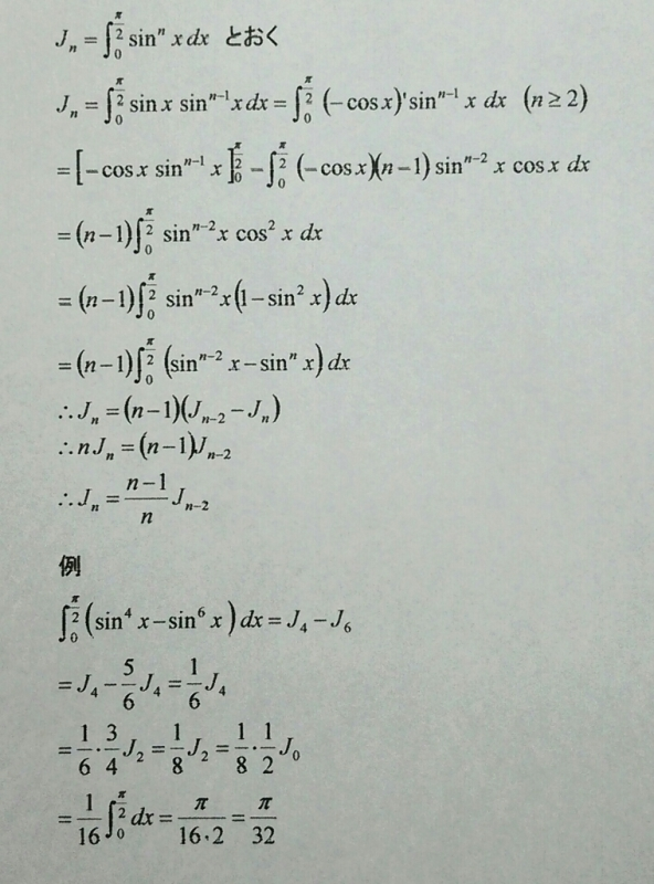 アステロイド曲線Ⅲ<星芒形>_b0368745_22292494.jpg