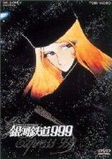 銀河鉄道999(1979)_e0080345_14155258.jpg