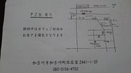 f0326946_00025893.jpg