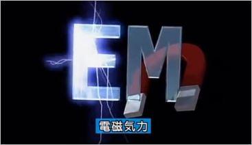 統一理論への道 第1回 (2) 電磁気力と量子力学の登場_c0011649_135114.jpg