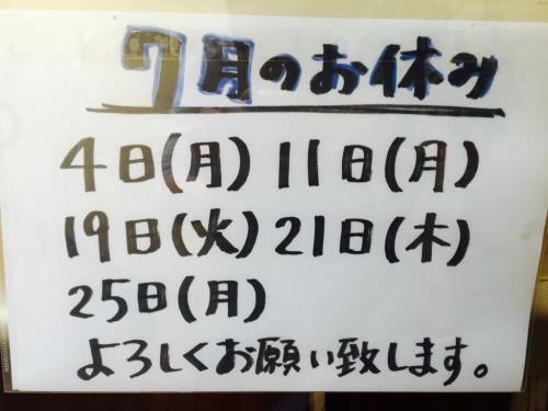 c0195151_18400548.jpg