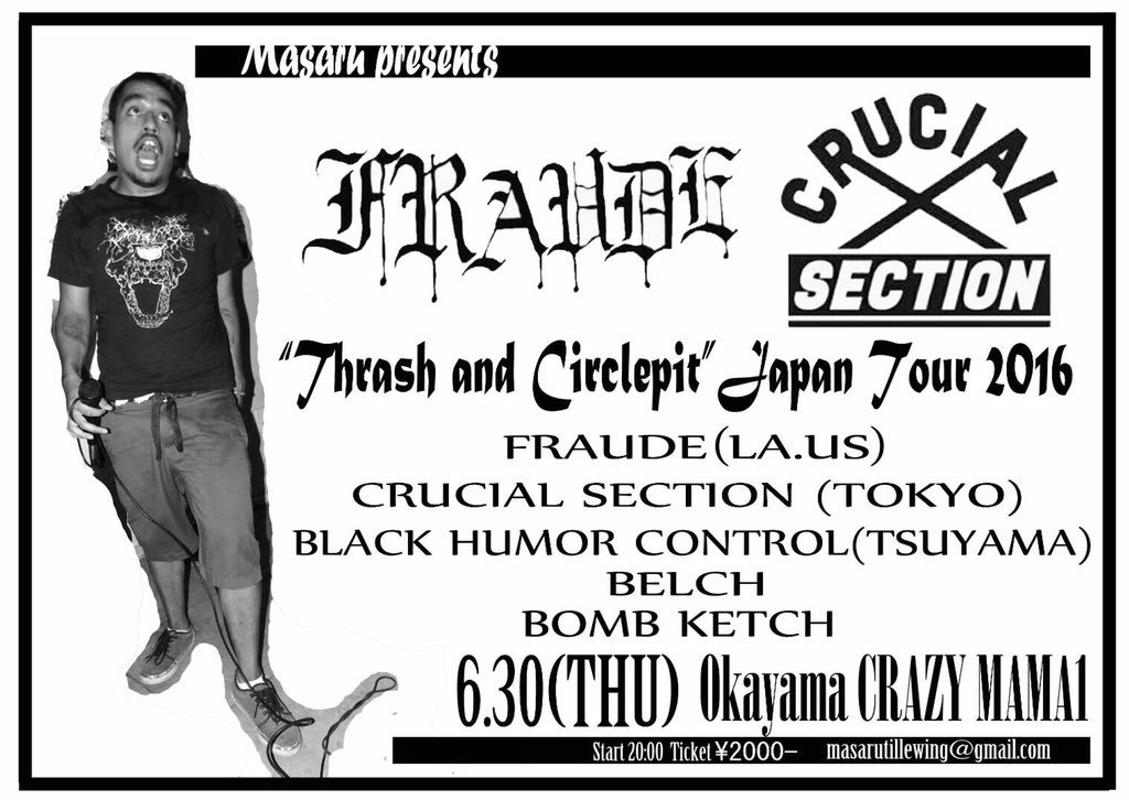 6月30日 Thrash and Circlepit Japan tour 2016_b0160255_09402724.jpg
