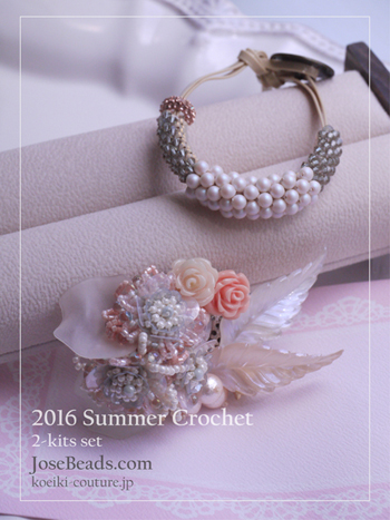 2016 Summer Crochet 2-kits set_e0232055_17253566.jpg