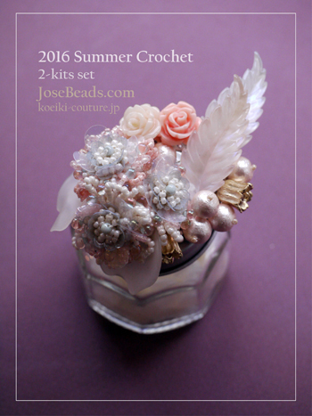 2016 Summer Crochet 2-kits set_e0232055_17254834.jpg
