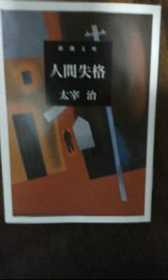 b0105259_113059100.jpg