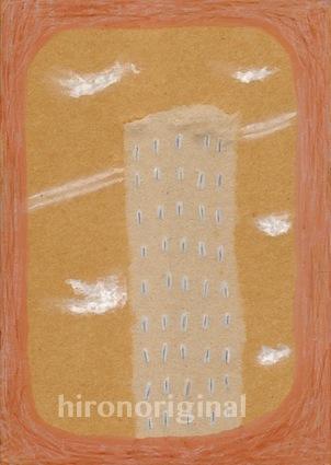 f0201561_20324942.jpg
