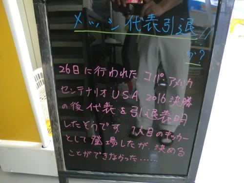 b0170063_1593813.jpg