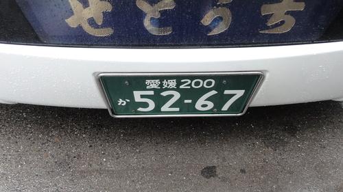 d0029363_19143246.jpg
