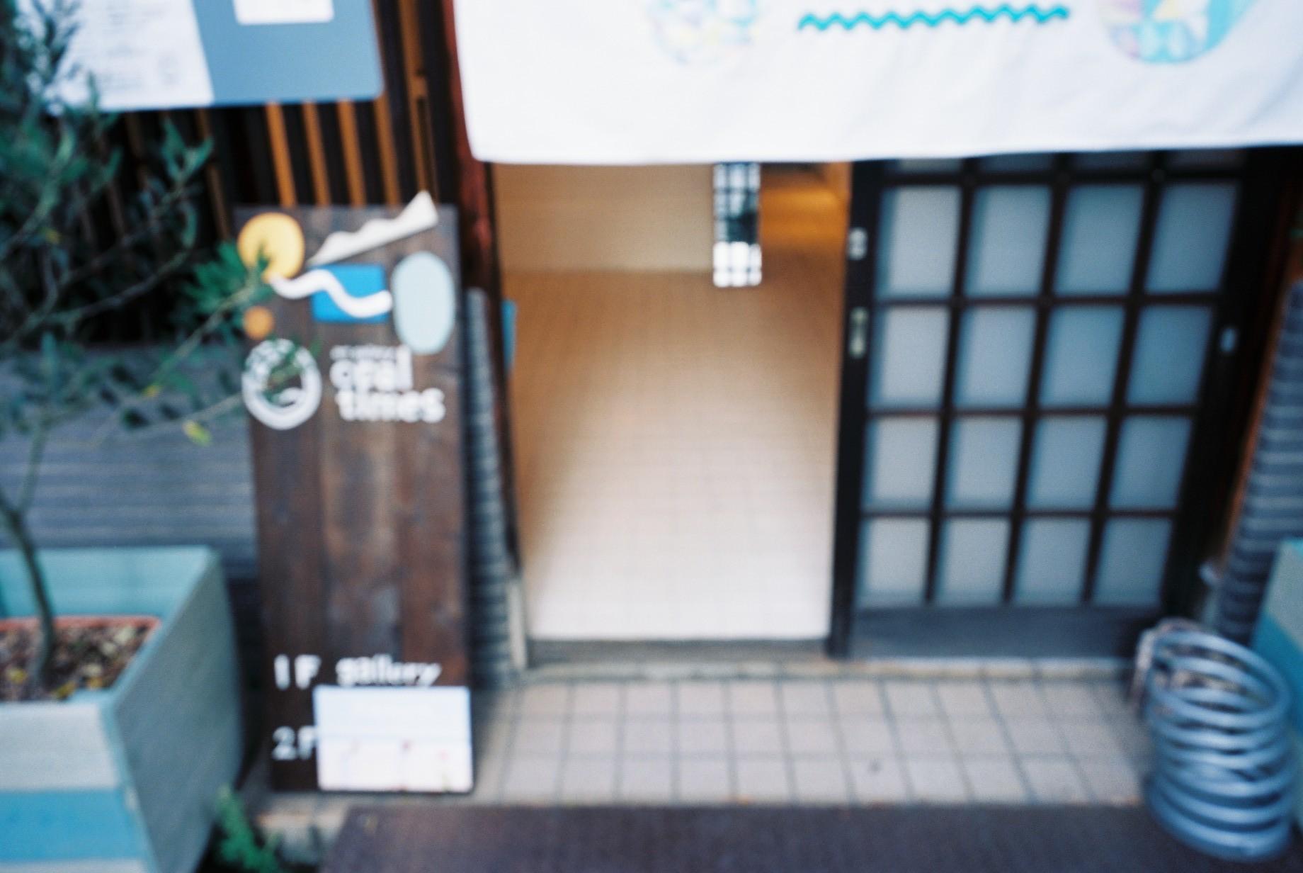 成長期巡礼‐大阪編3_c0195272_16552984.jpeg