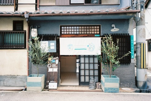成長期巡礼‐大阪編3_c0195272_22014349.jpeg