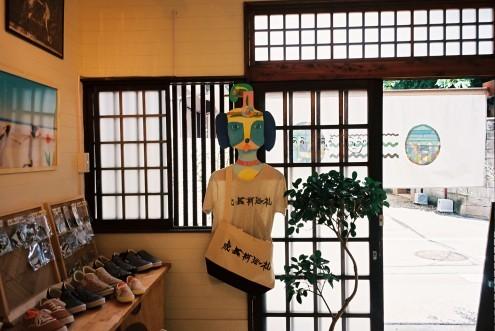 成長期巡礼‐大阪編3_c0195272_22282319.jpeg
