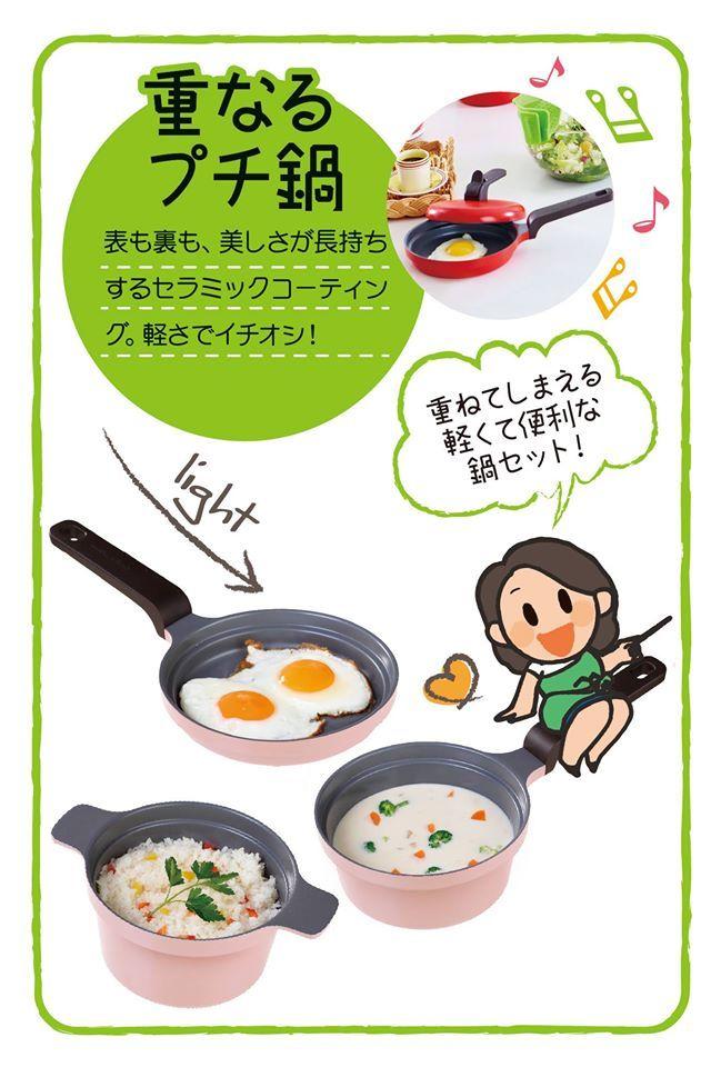 ごはんがおいしく炊けるプチ鍋♪_d0339678_22180723.jpg