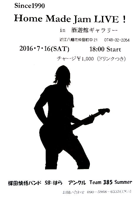 e0240191_11213139.jpg