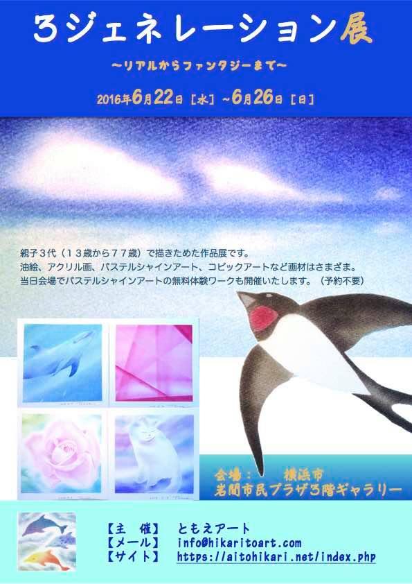 f0071893_12184436.jpg