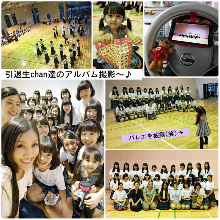 引退生chan達の卒業アルバム撮影☆_d0224894_12020513.jpg