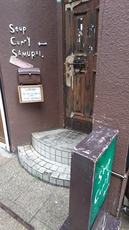 札幌と言えばやはりスープカレーです。_c0225997_16261523.jpg