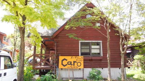 オーガニックキッチン『Caro』にて  2016.06.27_c0213599_00390969.jpg