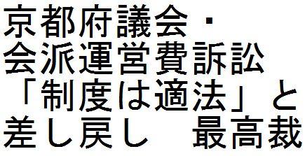 d0011701_16173374.jpg
