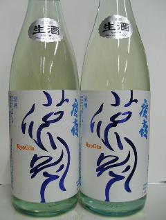 紫波の廣喜さんからまたまた夏酒発売です!_f0055803_14222164.png