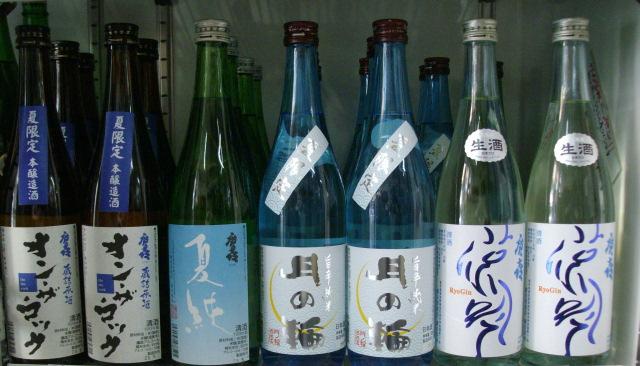 紫波の廣喜さんからまたまた夏酒発売です!_f0055803_150294.png