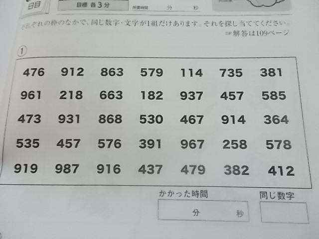 f0316507_15524112.jpg