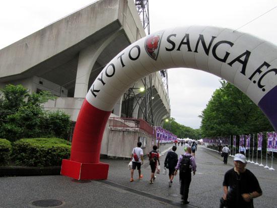 サッカー京都サンガ対熊本ロアッソ_e0048413_2324721.jpg
