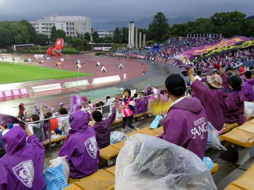 サッカー京都サンガ対熊本ロアッソ_e0048413_2331243.jpg