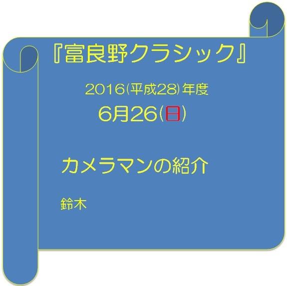 f0158917_648061.jpg