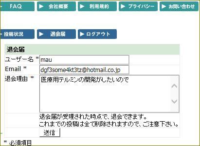 d0137326_15383465.jpg