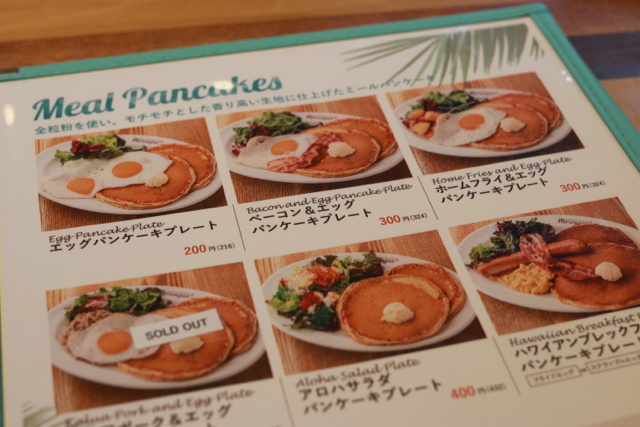 *岸根公園*「Hawaiian Cafe Merengue」_f0348831_08095231.jpg