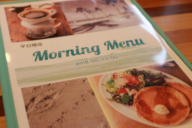 *岸根公園*「Hawaiian Cafe Merengue」_f0348831_08095238.jpg