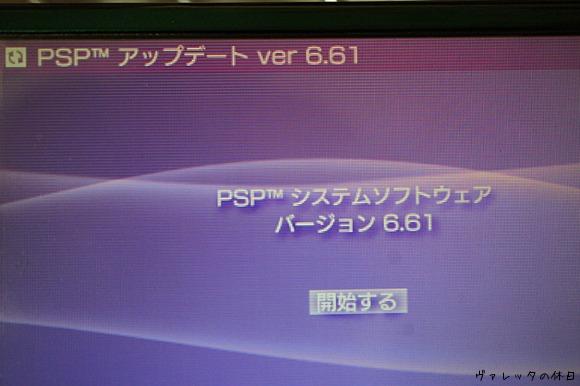 b0002644_21402940.jpg