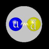 統一理論への道 第1回 (3) 素粒子と強い力と弱い力_c0011649_1152124.png